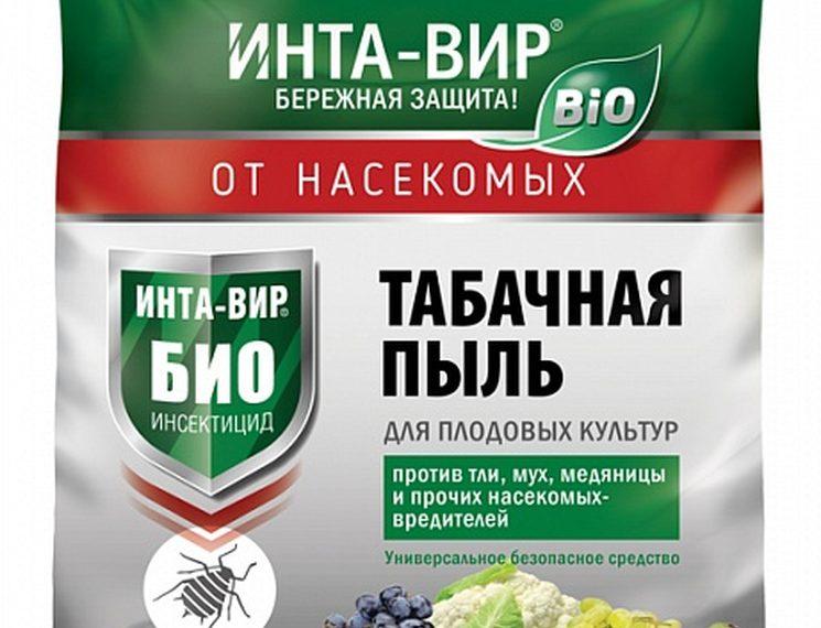 Инсектицид инта-вир