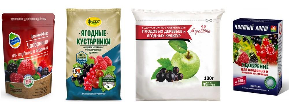 Комплексные удобрения для подкормки смородины