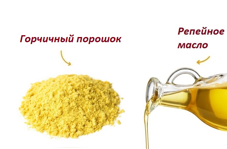 Маска для волос от выпадения горчичная