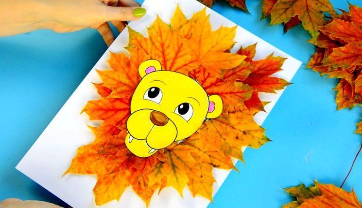 Аппликация из листьев в детский сад