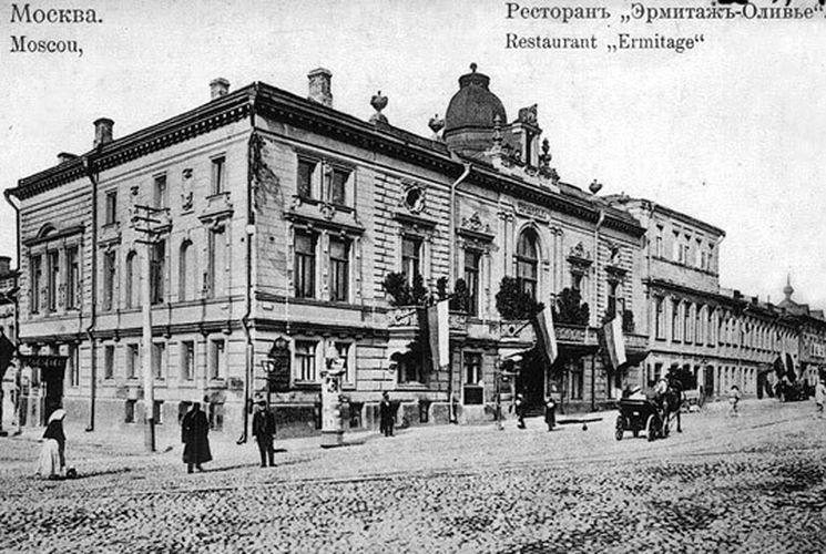 Ресторан Эрмитаж 19 век - старинное фото
