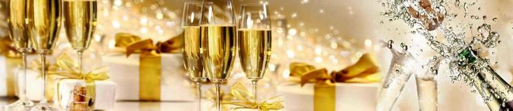 Цены на шампанское или игристое вино